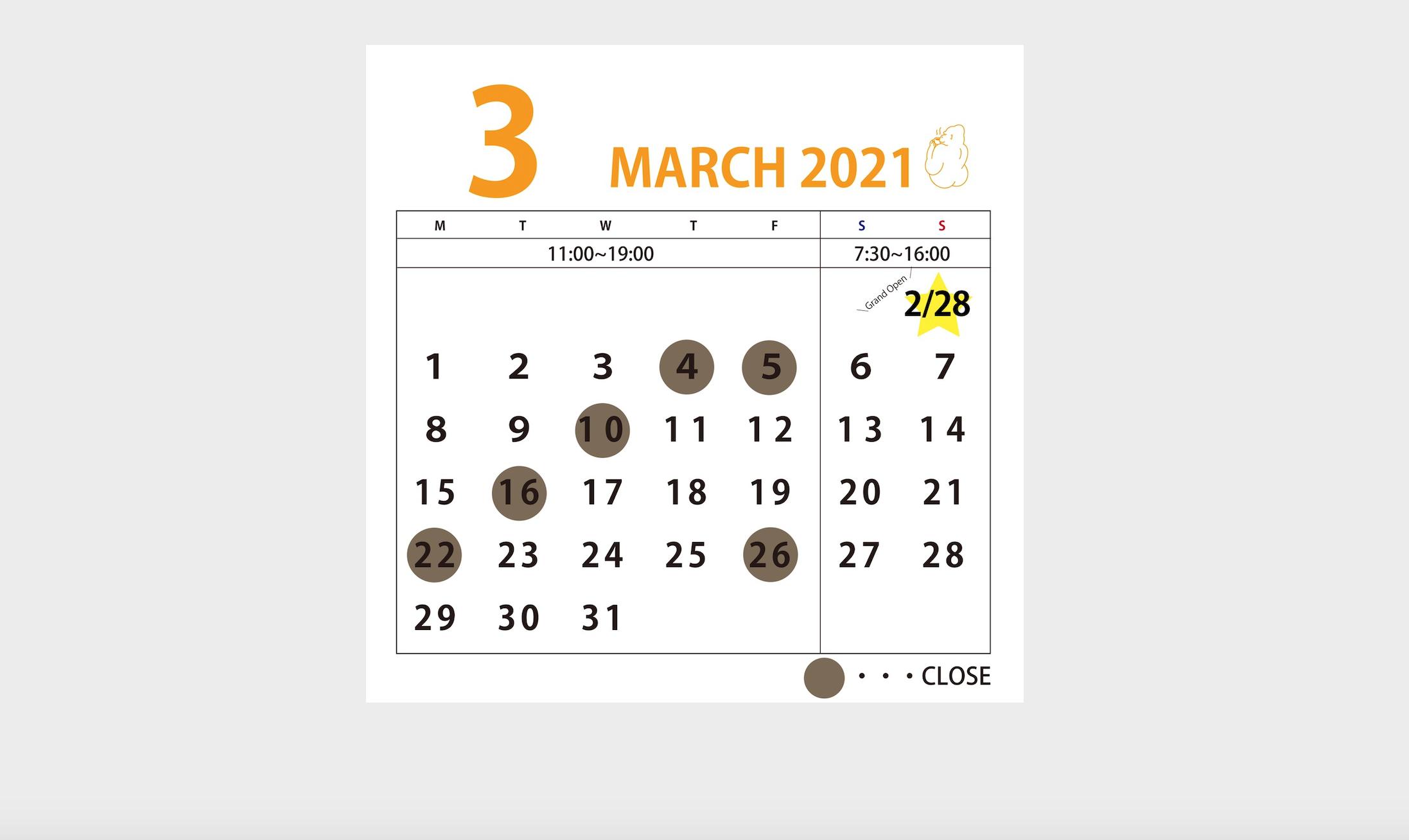 スクリーンショット 2021-03-02 15.00.33