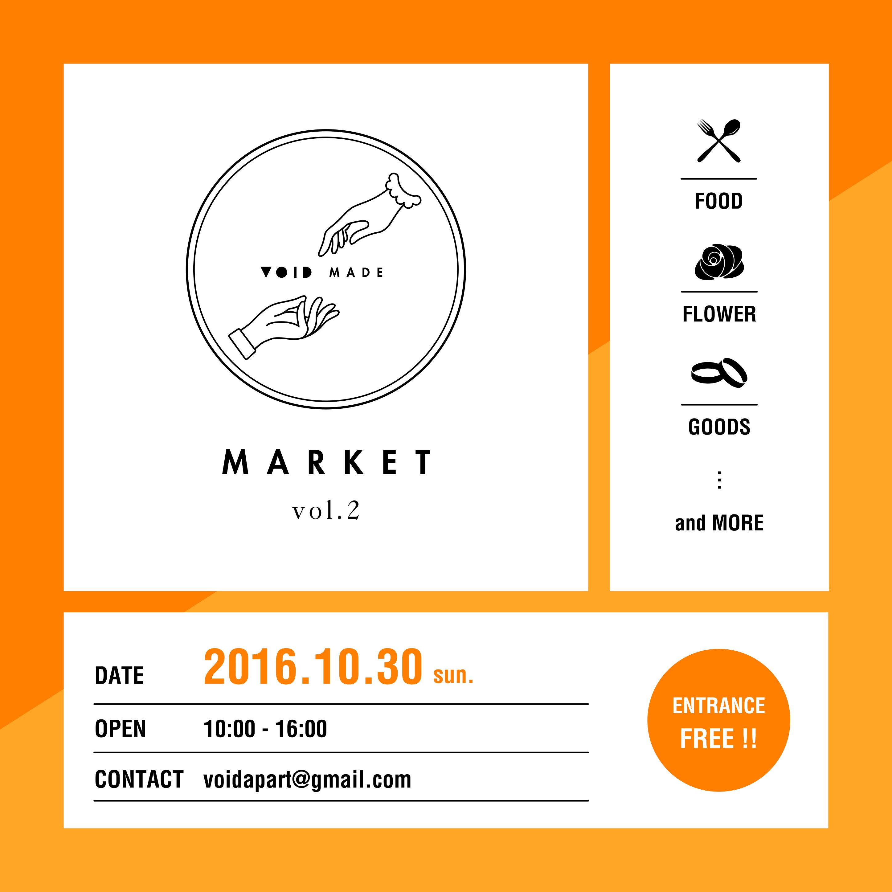 20160929_design_ol