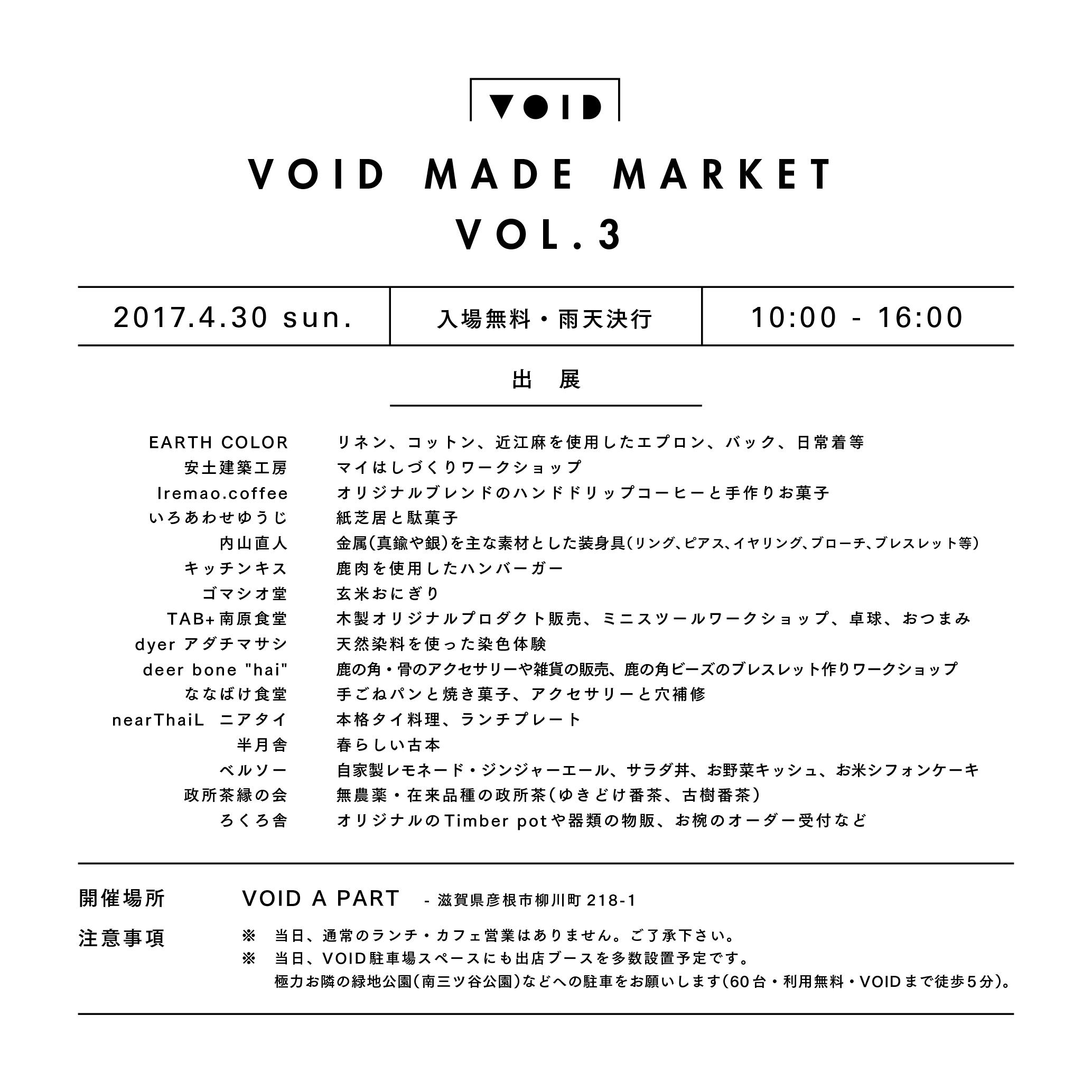 20170323_design_ol